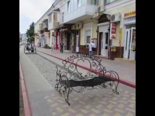 Крым, Феодосия, Набережная, Музей Айвазовского