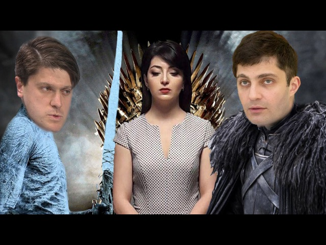 Битва престолов на ZIK