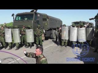 Новое шоу укров на границе с Крымом, российские военные со щитами и флаги ИГИЛ