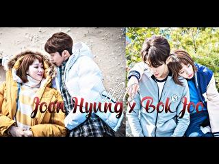 Joon Hyung x Kim Bok Joo ▷Halo