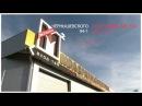 Магазин Квадратный метр По вопросу изготовления и размещения рекламы на телеканале Интекс обращайтесь в отдел рекламы и программ 8 0163 41 77 22 41 74 45