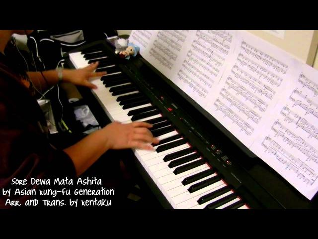 Naruto Shippuden - Sore Dewa, Mata Ashita - Piano