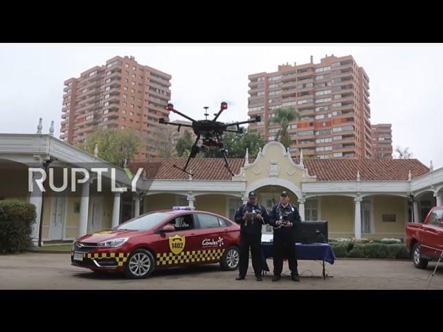 Чили: Власти используют говорящие дроны для патрулирования горячих точек в преступных целях.