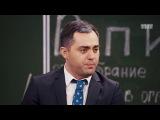 Однажды в России: Школьная вписка