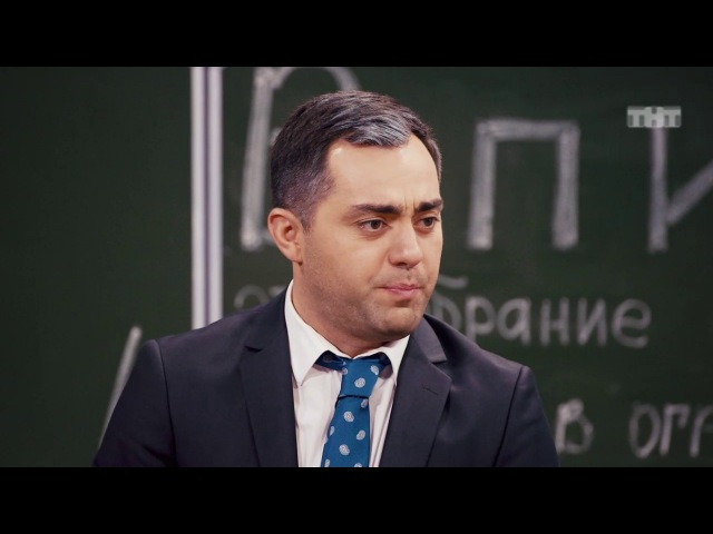 Посмотрите это видео на Rutube Однажды в России Школьная вписка