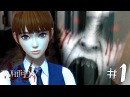 White Day A Labyrinth Named School Прохождение 1 ► ПРОХОЖДЕНИЕ ХОРРОР ИГРЫ НА РУССКОМ