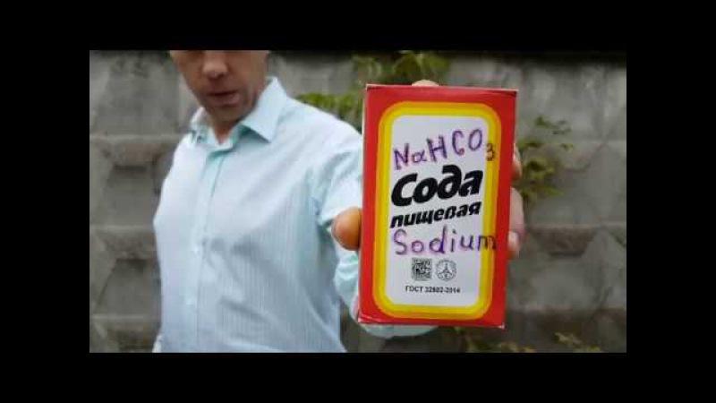 УЛЕЙ ВЕЛИКОРУСЬКИЙ™Часть 9. Пищевая сода против клеща Death Varroa mites Sodium hydrogen carbonate