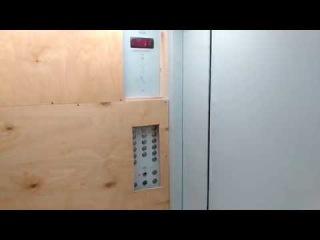 Запуск лифтов, грузовой. Новое Жегалово дома 41 и 41б (28 мая 2017г)