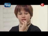 Дорогая мы убиваем детей Оля Пикуза 3 неделя 1
