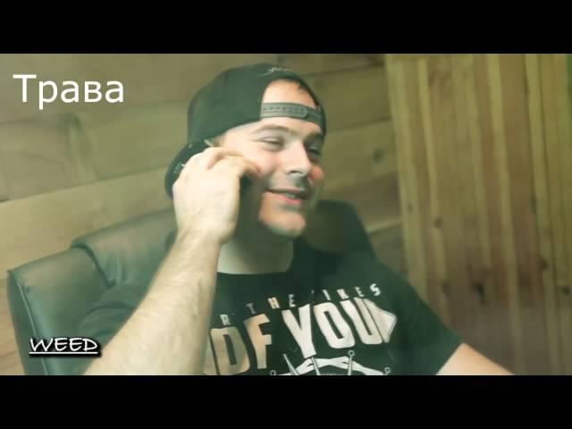 Звукорежиссёры под наркотой (JARED DINES RUS)