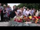 В Парке Вечной славы в Киеве требовали освободить страну от европейского и украинского фашизма Опубликовано: 22 июн. 2017 г. 9nyfLC2ZBRE Киев, 22 июня. Тысячи киевлян пришли к могиле Неизвестного солдата в Парке Вечной славы на Лаврской у