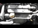 Двигатель (Опель) Opel Astra G 1 6 16V1