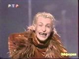 Шура - Ты не верь слезам (Звуковая дорожка 1999)