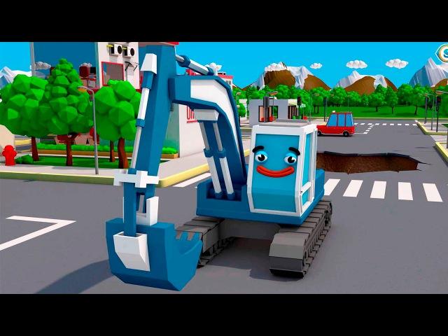 Bagger Kinderfilm deutsch | Der Gelbe Bagger und Freunde - Lernen und bauen - Cartoon für Kinder!