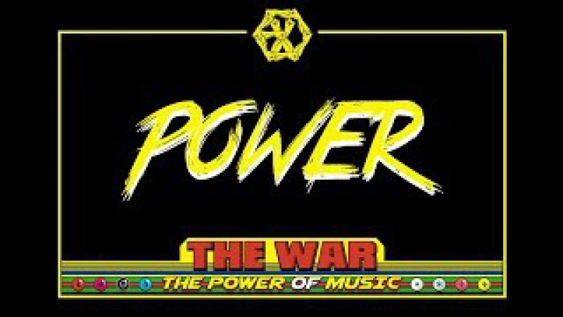 EXO (엑소) | Power (超音力) [chinesepinyinenglish lyrics]