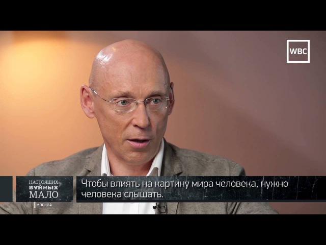 Настоящих буйных мало. Валерий Ермаков - Ростелеком