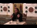 Беседа с иеромонахом Симеоном Мазаевым на тему «Заповеди Божии и природа человека».Часть 2.