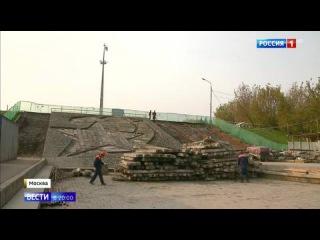 Вести.Ru: