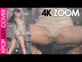 Laysha's Hyeri Chocolate Cream performance! ZOOM 4K Hot Korean Kpop Girl Fancam