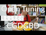 Open Tuning CGDGBD Math Rock Micro Lesson