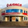 """Торговый комплекс """"Алиса"""" город Чебаркуль"""