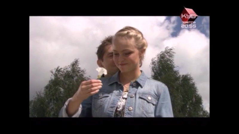 Желание любить А Ратников и Е Шилова в фильме Медовая любовь автор Ольга Ковальская