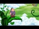 Гриффины - Лучшие моменты 1112сезона. Питер и бобовый стебель. Свадьба Питера и Криса