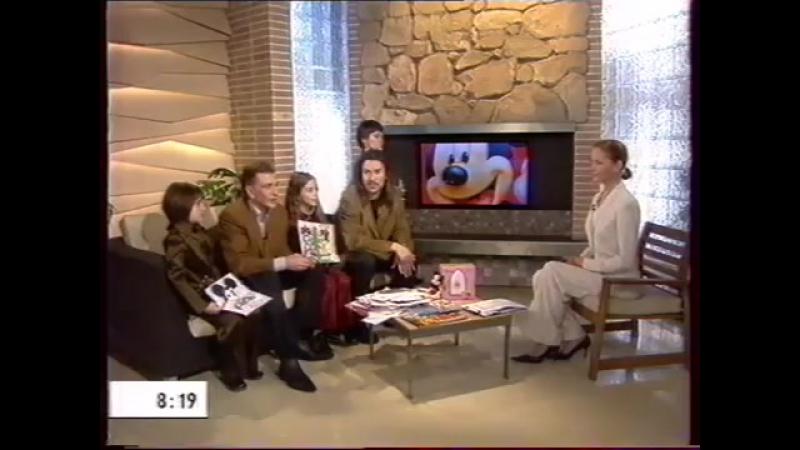Доброе утро (Первый канал, 26.12.2003) Юбилей Микки Мауса