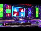 ВИА ''Птица Счастья'' и Григорий Чернецов - Ходит Песенка по кругу