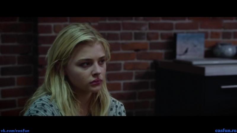 Хлоя Грейс Морец (Chloë Grace Moretz) мастерски играет сумасшедшую [фильм Разум в огне]