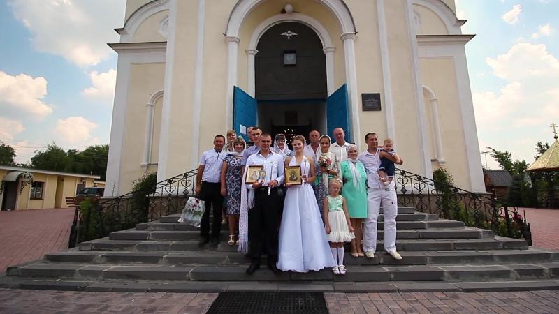 Венчание Игорь и Алефтина
