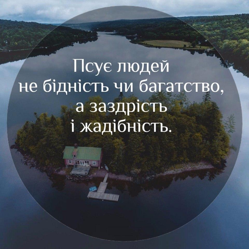 НАПК начинает полную проверку деклараций семи народных депутатов - Цензор.НЕТ 9937