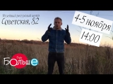 ВТОРОЙ РАЗ!!! Резидент Comedy Club Женя Синяков приглашает Ноябрян на фестиваль современного искусства