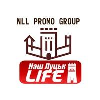 nash_lutsk