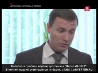 Сериал Детективы Дэн Махинатор))