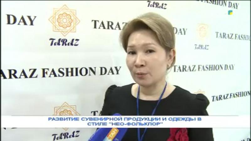 казахстан тараз, Taraz Fasion Day