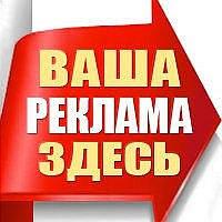 saranskrm13