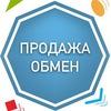 Доска объявлений Саранск