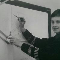 Максим Кулешов