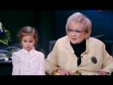 Галина Волчек - Театр как судьба! (25.09.2017)