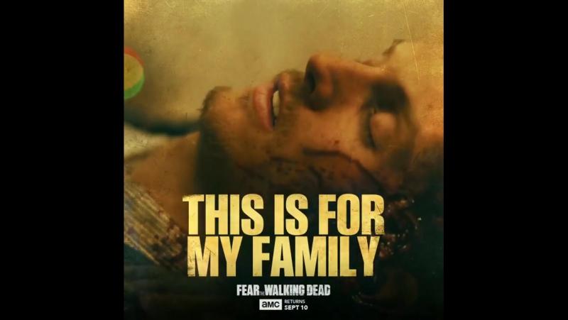 Промо-ролик из 3x15 «Бойтесь ходячих мертвецов» — «Начало плохих вещей»