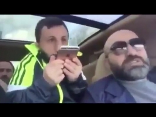 Rip video