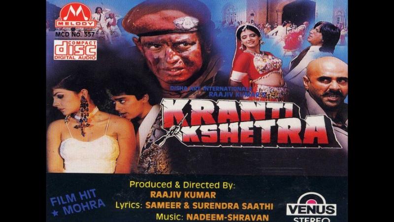 Террористы Kranti Kshetra (1994)