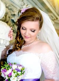 В пушкине свадебный салон