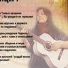Чароит - 03.02 концерт в честь ДР и новоселья!