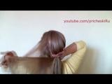 Как Красиво Сделать Косичку с Односторонним Подхватом Самой Себе Видео