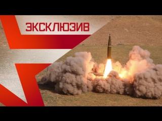 «Искандер-М» впервые осуществил пуск ракеты за рубежом: эффектные кадры