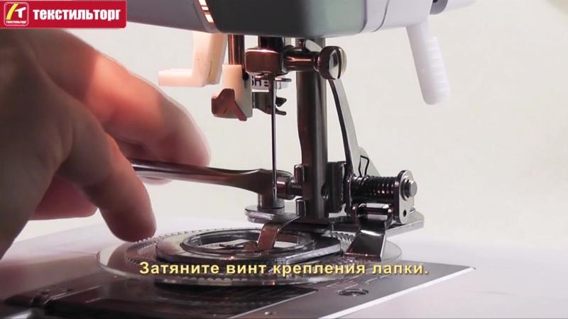 Устройство для шитья узоров AU-120