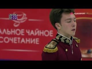 B.esp(hd). dmitri aliev sp - 2017 rostelecom cup