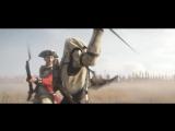 Assassin's Creed 3 -- Официальный трейлер